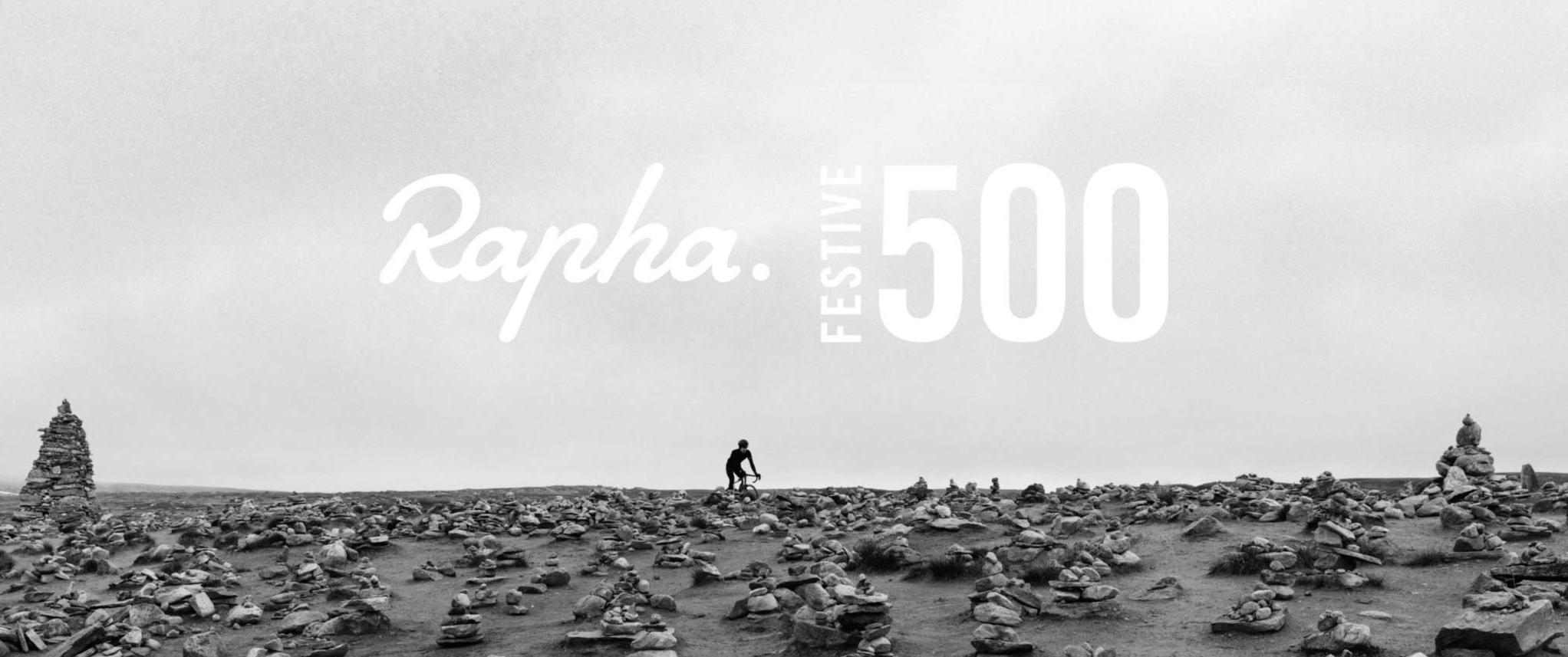 说说 Rapha 的 Festive500 活动